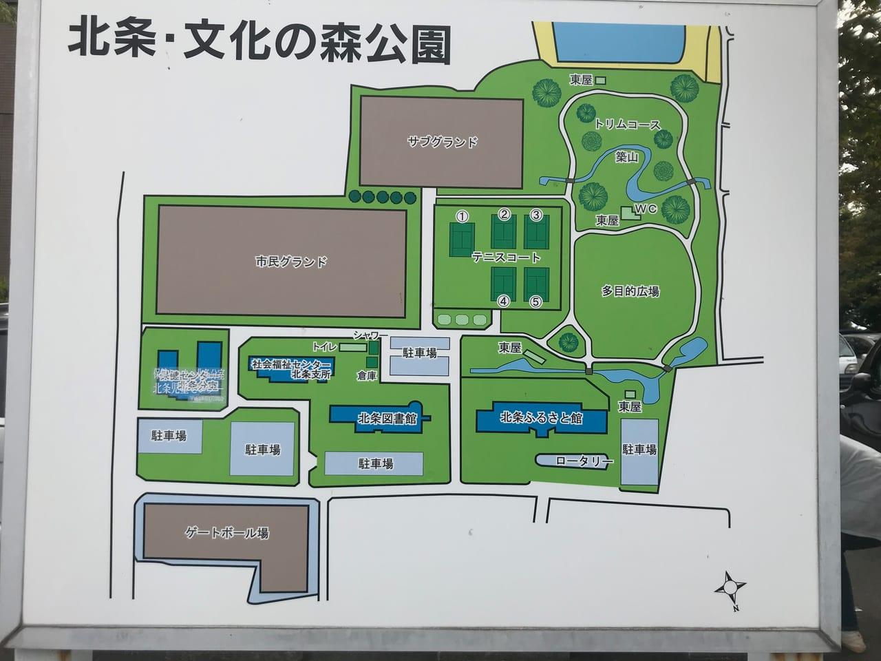河野別府公園内地図