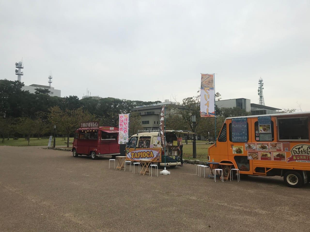 松山のキッチンカー