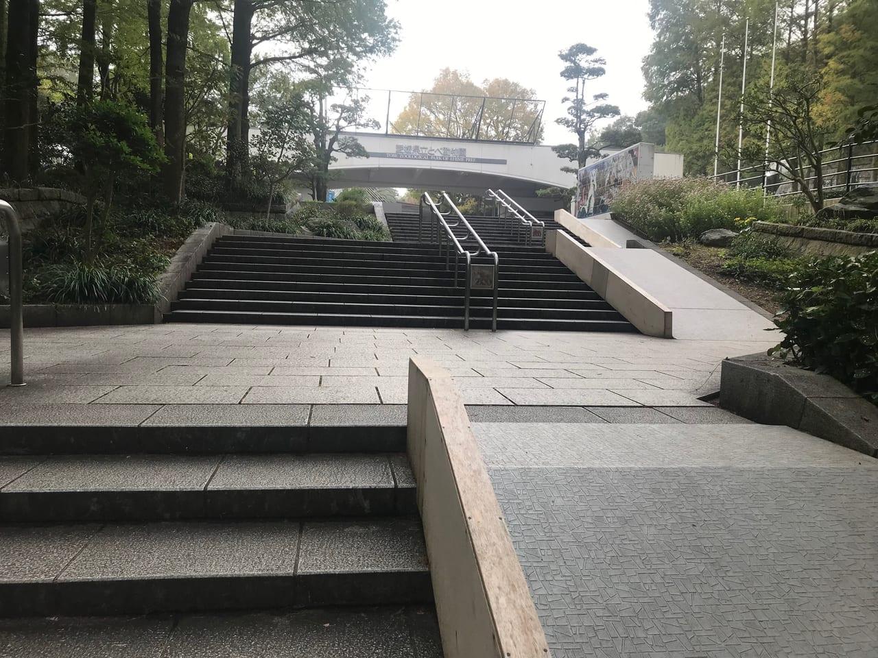 とべ動物園階段とスロープ