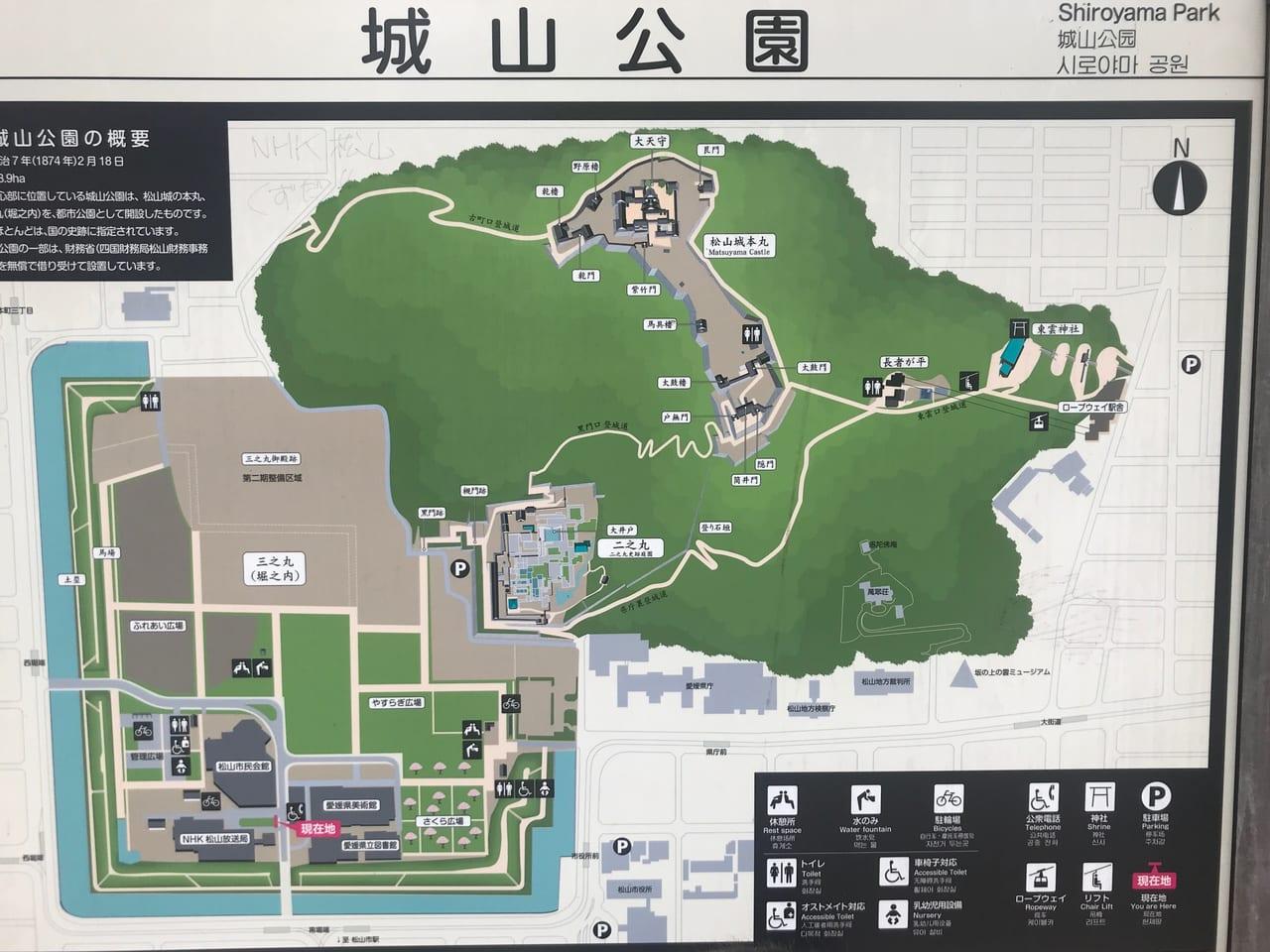 城山公園内図