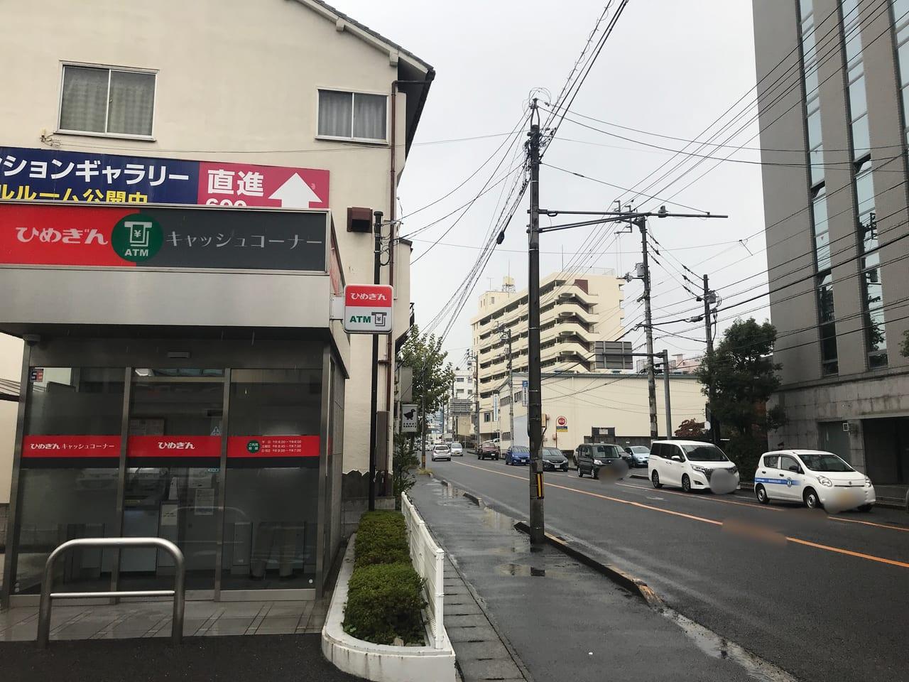 銀行 四国 十 愛媛 八 カ所 支店 八