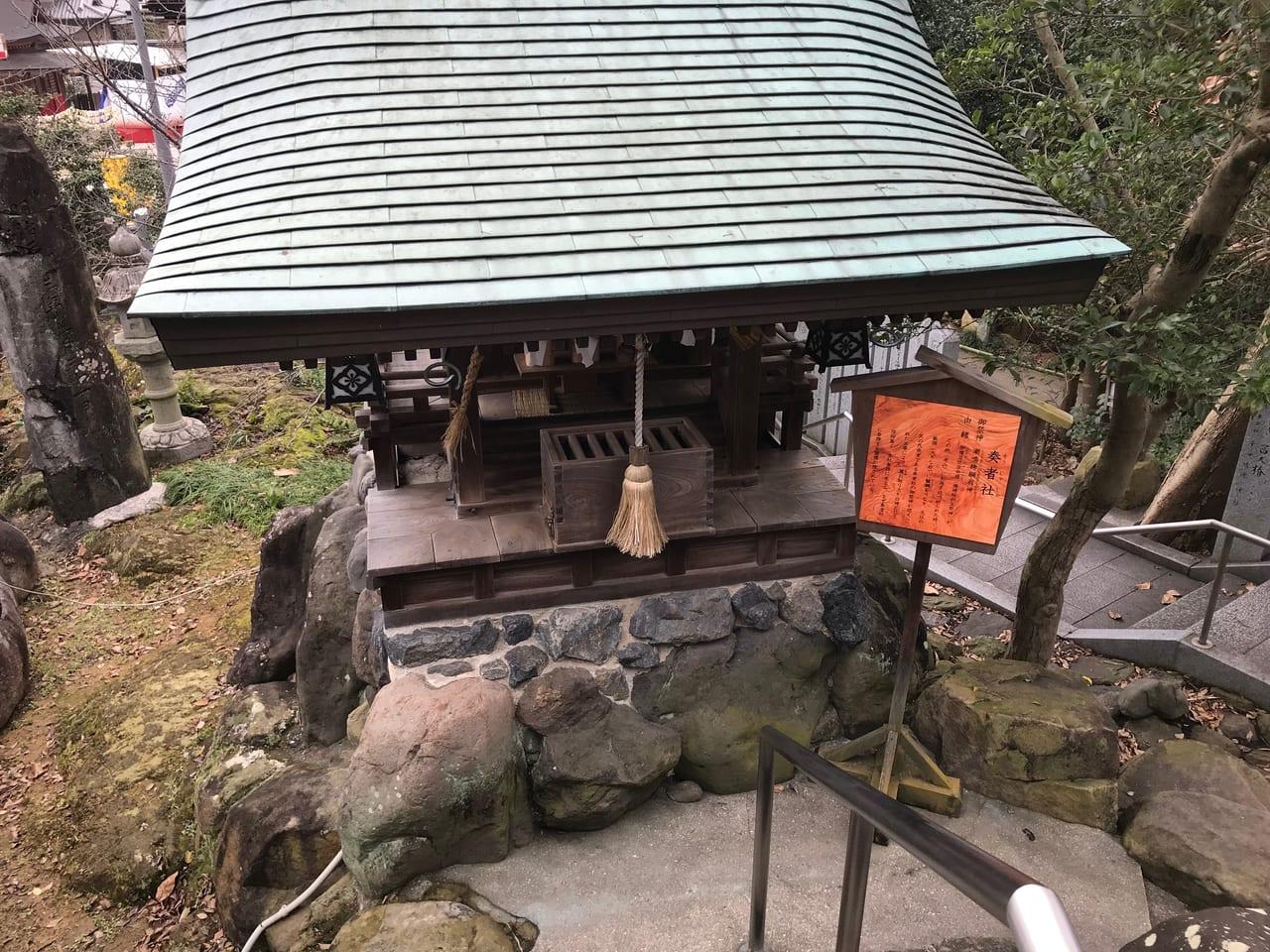 椿神社の奏者社