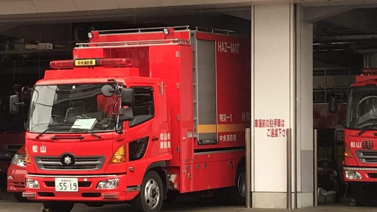 松山市消防局車両