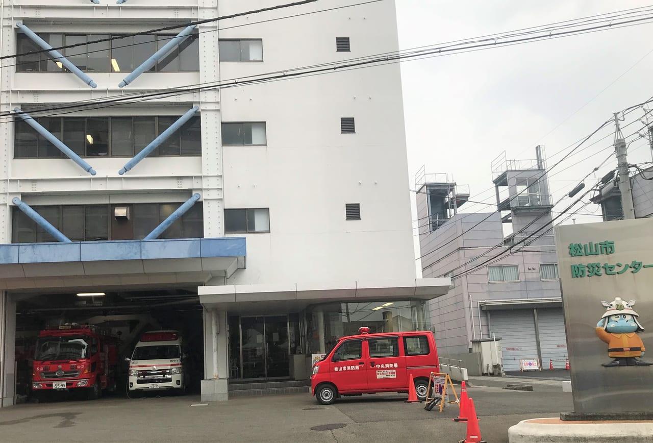 松山 火事 どこ
