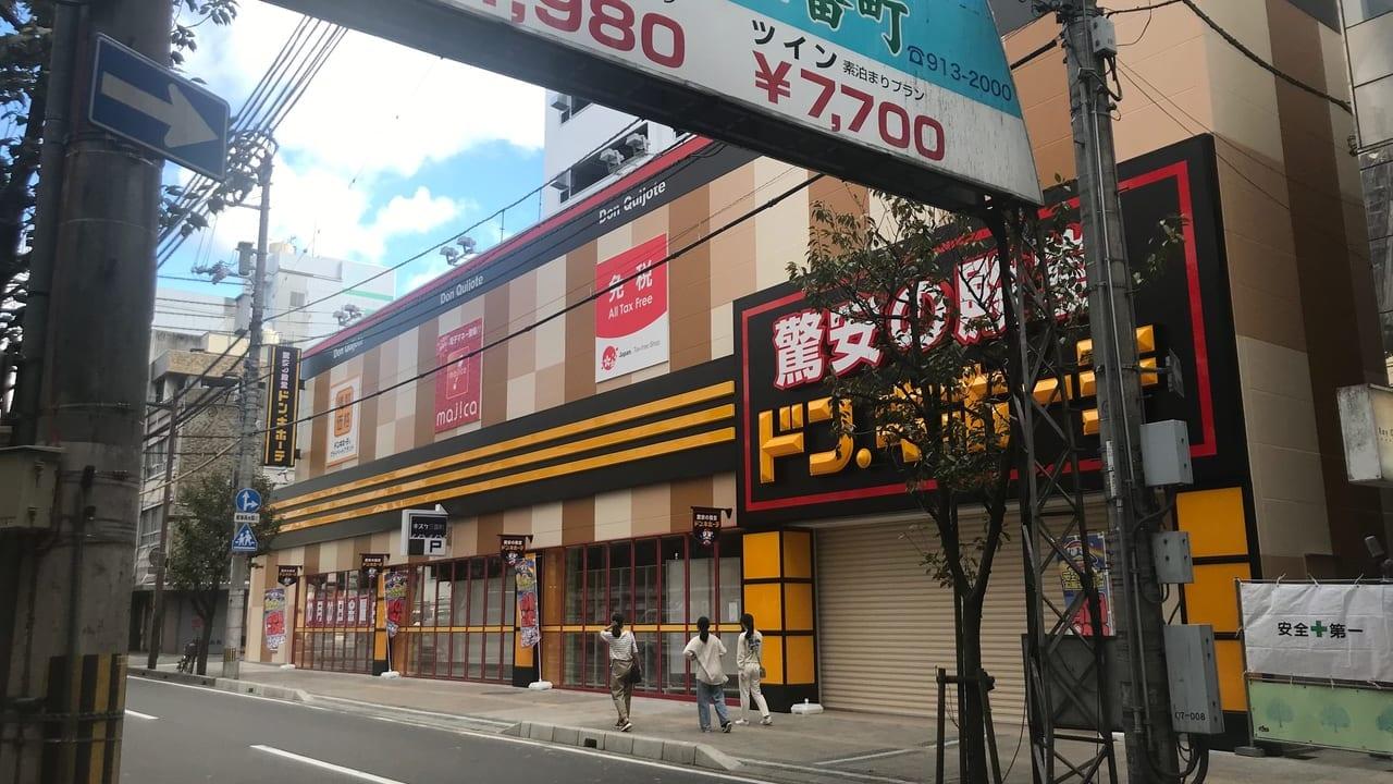 ドン・キホーテ松山大街道店