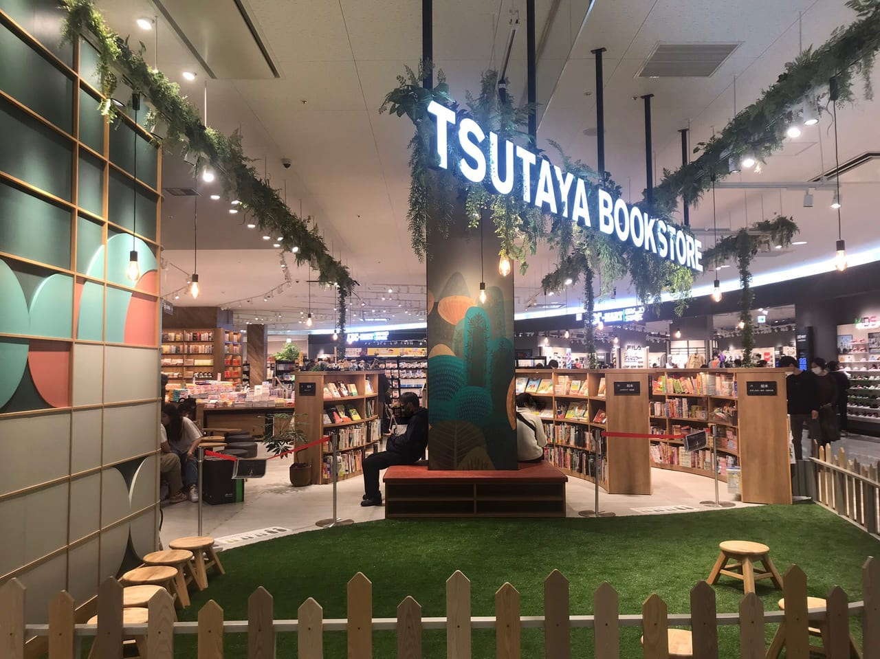 TUTAYAエミフルMASAKI店
