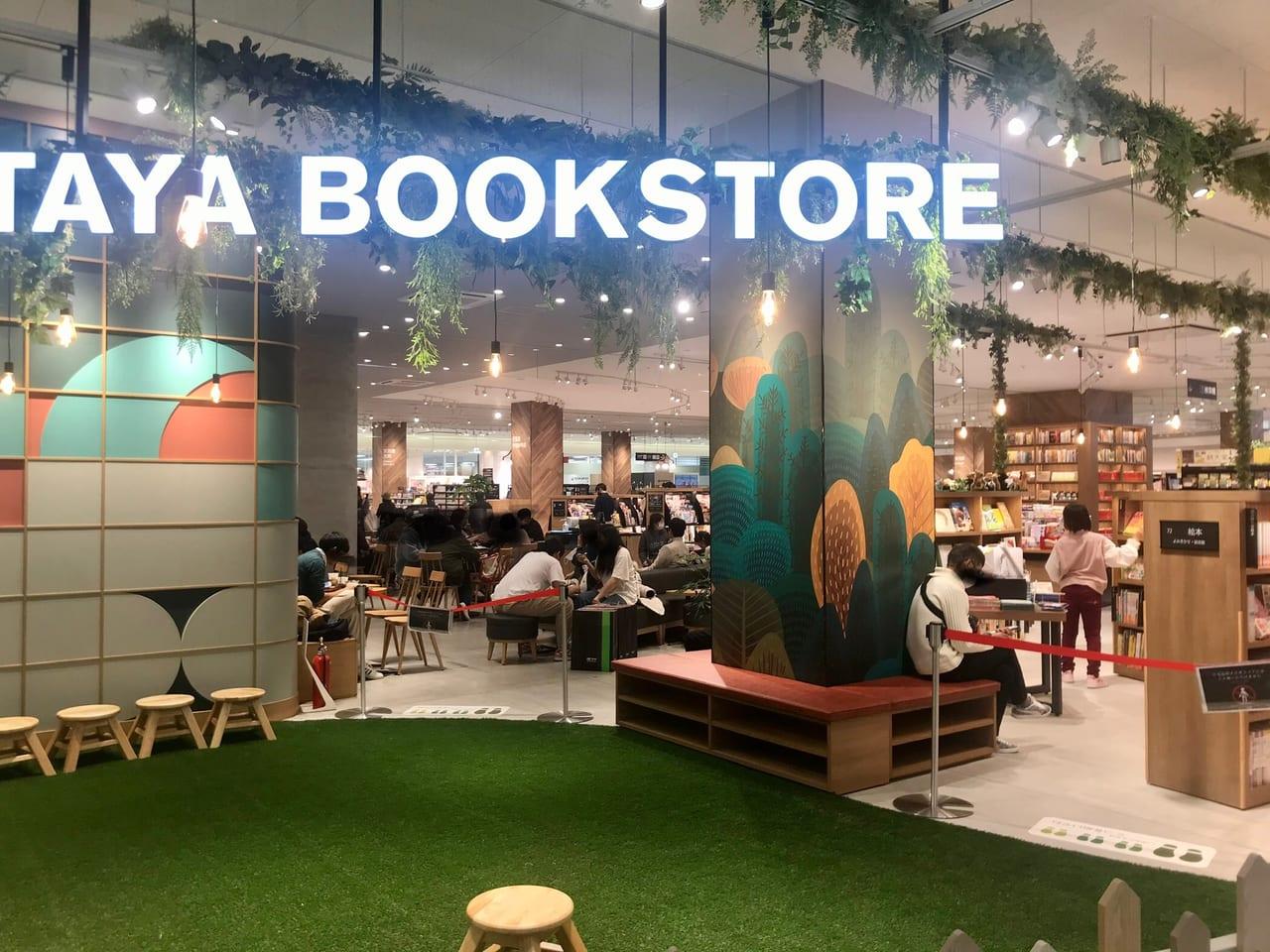 TUTAYAエミフルMASAKI店のキッズスペース
